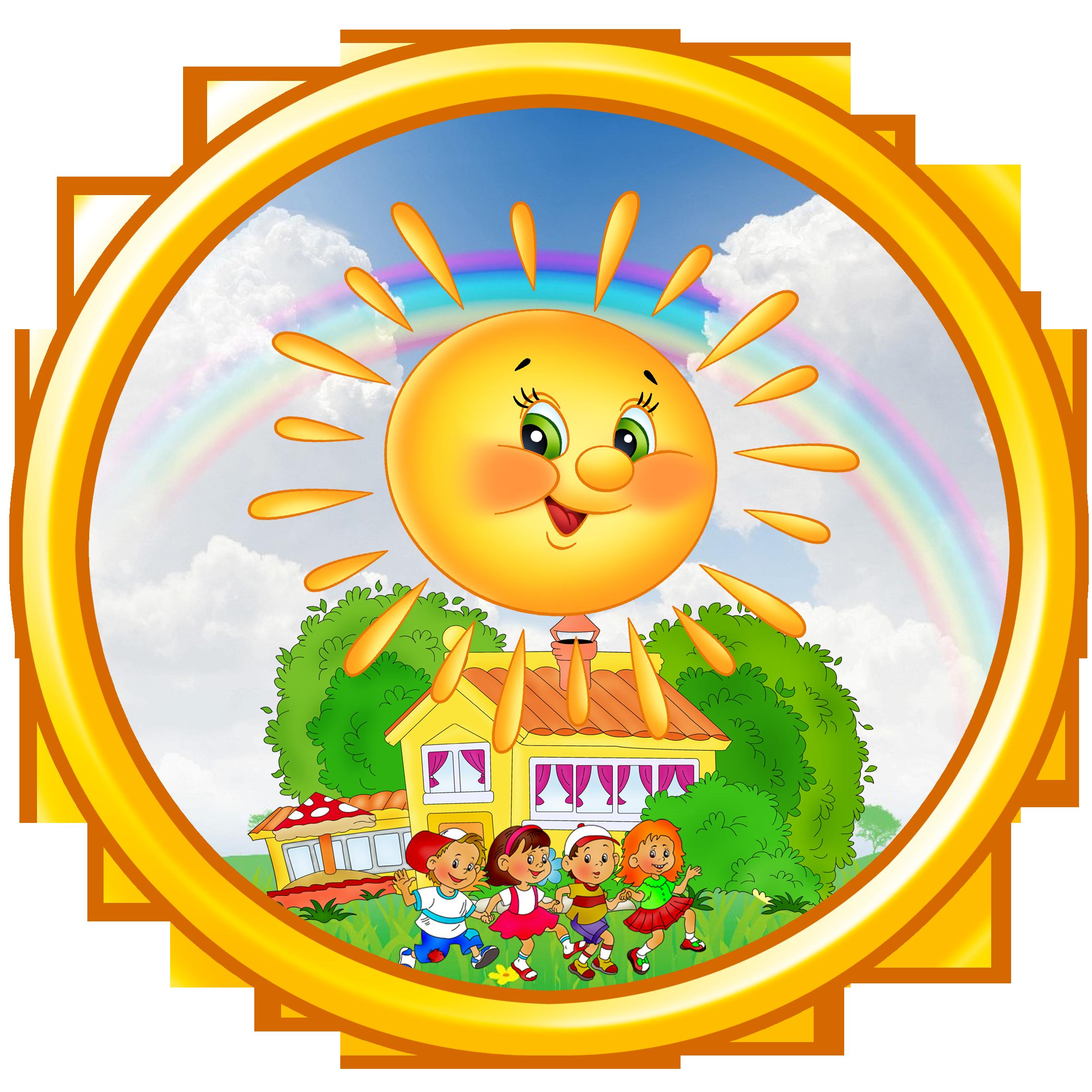 Сад своими руками логотип